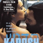 Kadosh (English Subtitled)